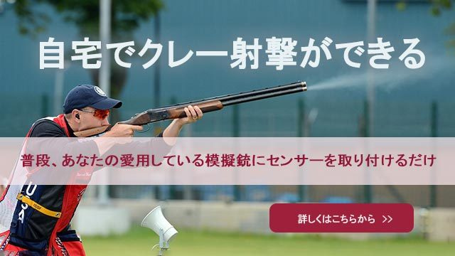 shooting-competition_640x360.-1jpg.jpg